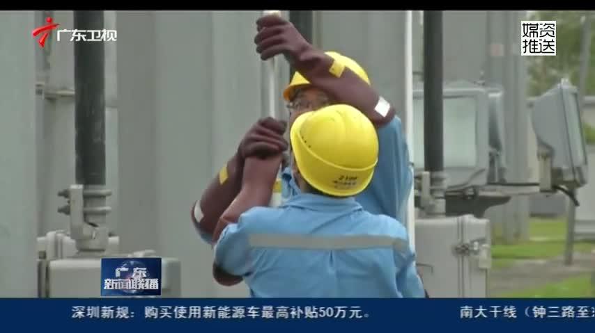 湛江:抢修复电中的党员突击队