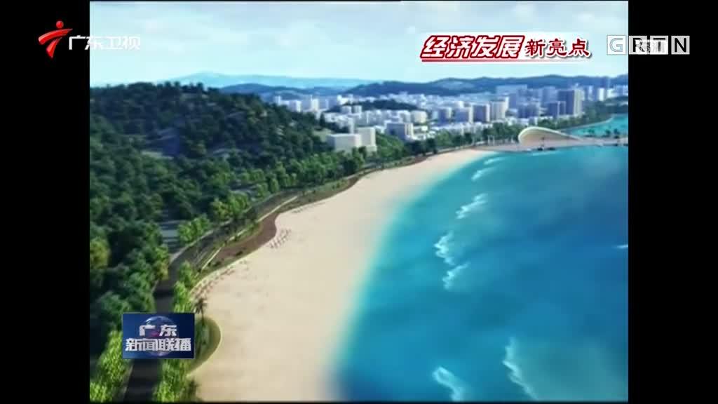 珠海:生态文明成为最普惠民生福祉