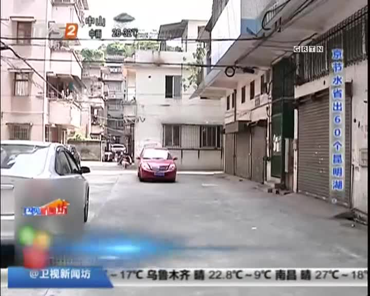 江门:居民区多次被盗  监控拍下行窃过程