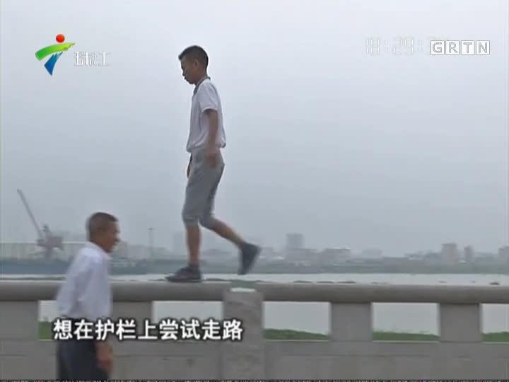 揭阳:男子护栏上慢跑真奇葩