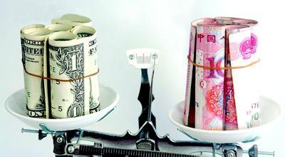 人民币国际化提速