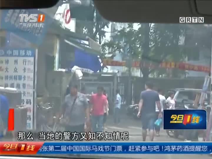 一线独家调查:珠海黑车市场调查——城中村黑车交易火爆  警方整治