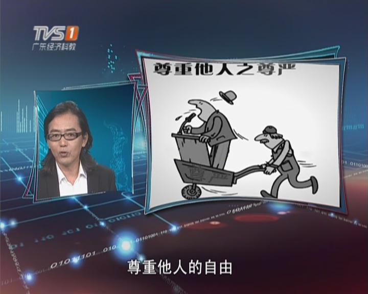 """中纪委力挺马云""""永不行贿""""有何深意"""
