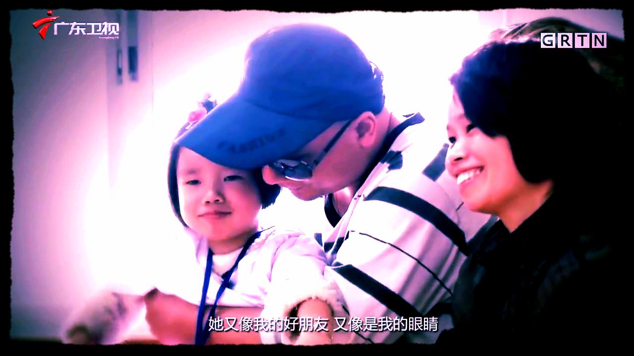 中国儿童梦 —— 爸爸别害怕