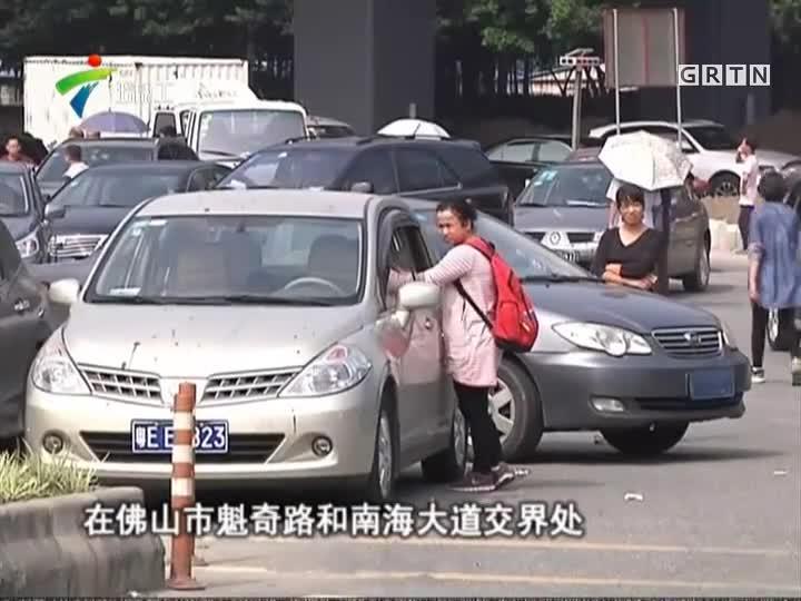 """佛山:天降沥青  近四十台小车成""""花面猫"""""""