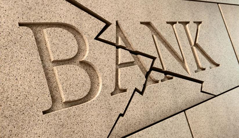 制造业脱困 银行业才会好