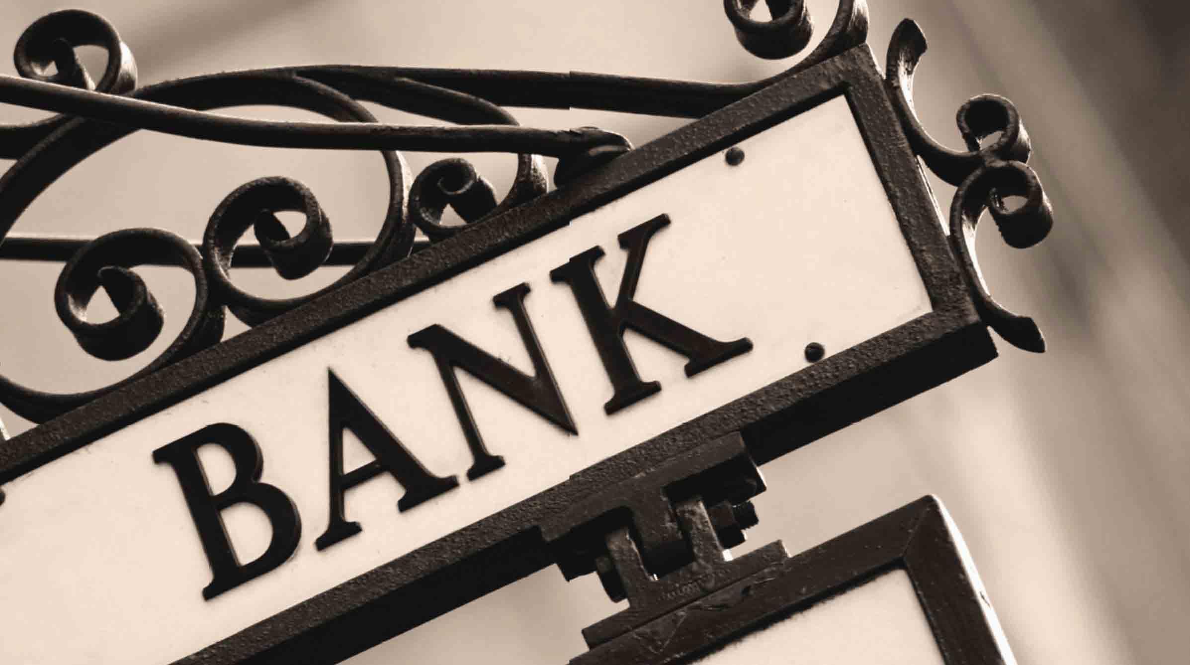 20151207《财经郎眼》:银行业变局