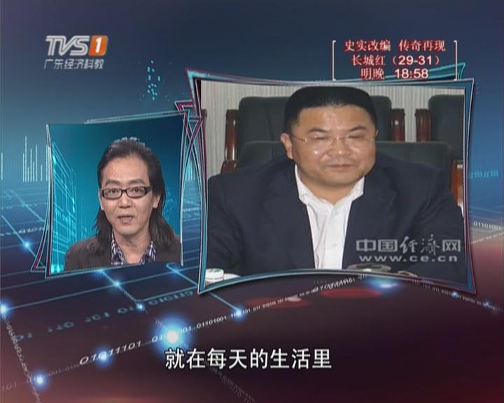 """亿元贪官李刚  制度""""笼子""""关起来"""