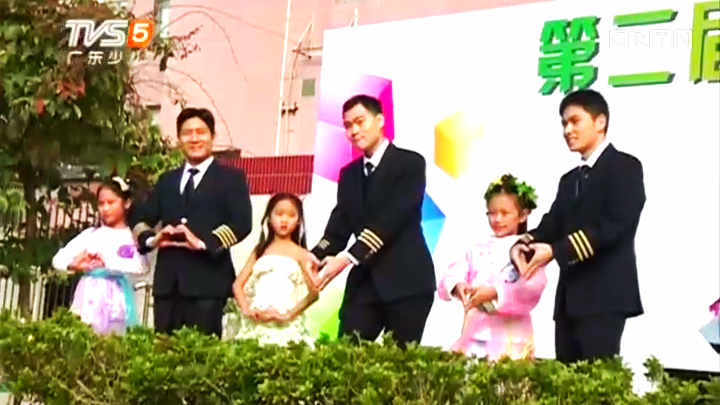 民航广州子弟学校第二届航空科技艺术节正式开幕
