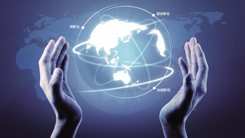 马光远:谁不拥抱互联网都死掉了