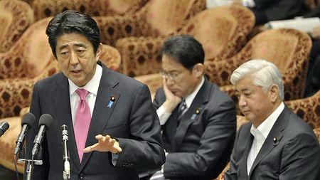 日本建立国际反恐情报搜集组