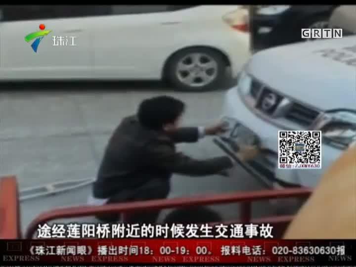 汕头:暴力袭警耍酒疯  妨害公务涉犯罪