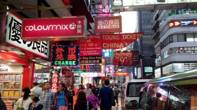 香港核心区商业楼面短缺