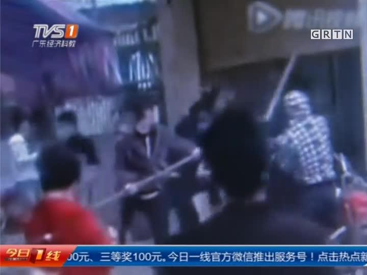 """汕尾海丰:蒙面人持刀棒打砸  在争""""赌客""""?"""