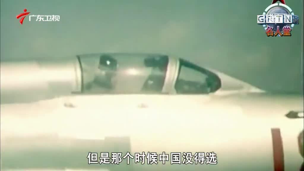 20151201《全球零距离》:中俄雄鹰展翅高飞
