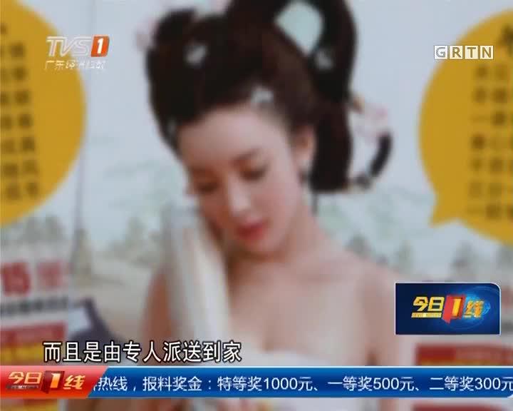 惠州惠东 小广告频进家门 街坊不堪其忧