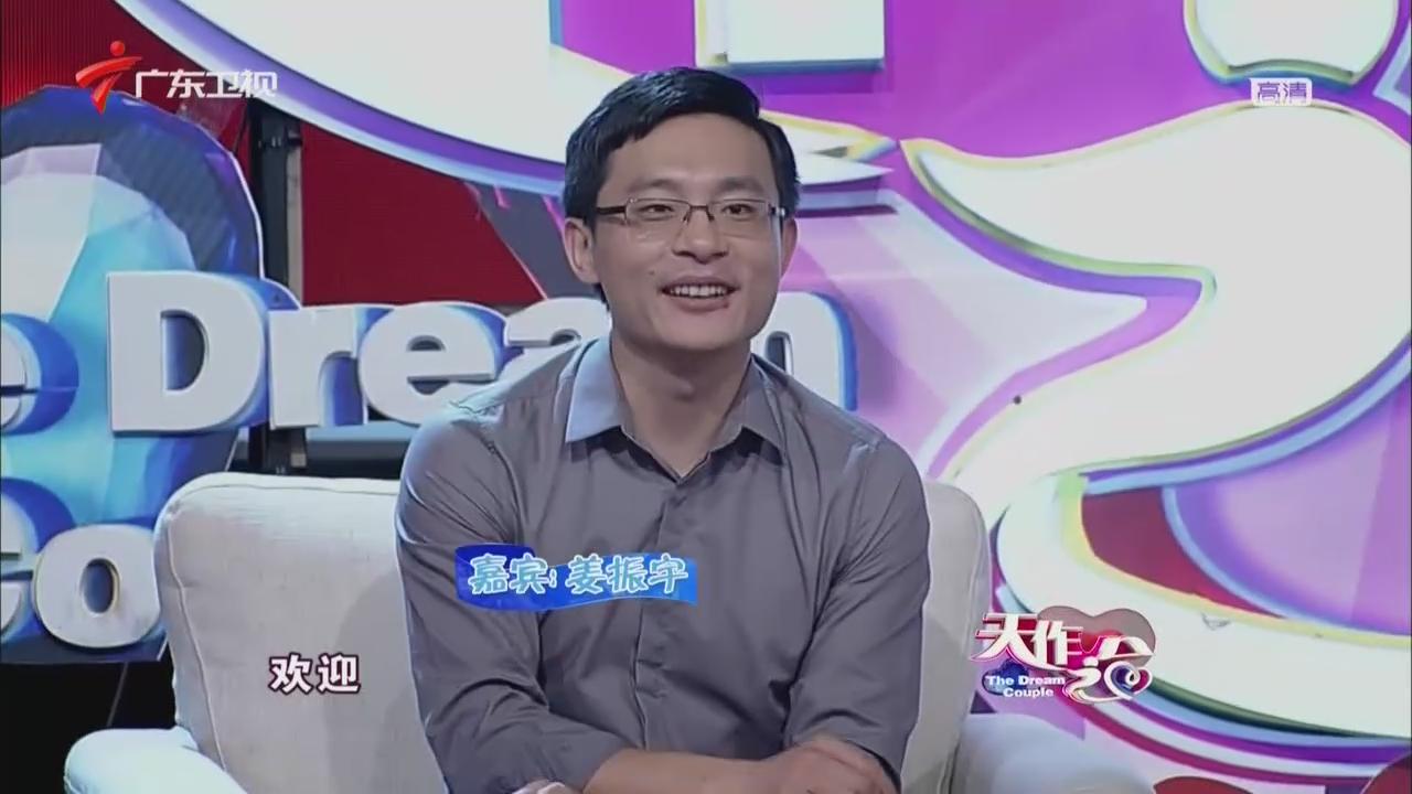 """文艺范网店女老板独爱""""极品男"""""""