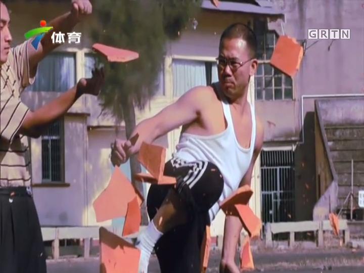 铁脚陈永辉