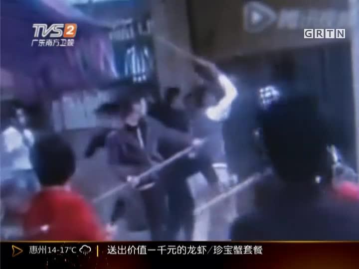 汕尾海丰:记者实地探访  小店疑为赌档
