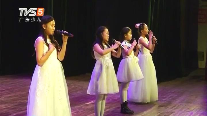 第二届小歌手音乐节圆满举行