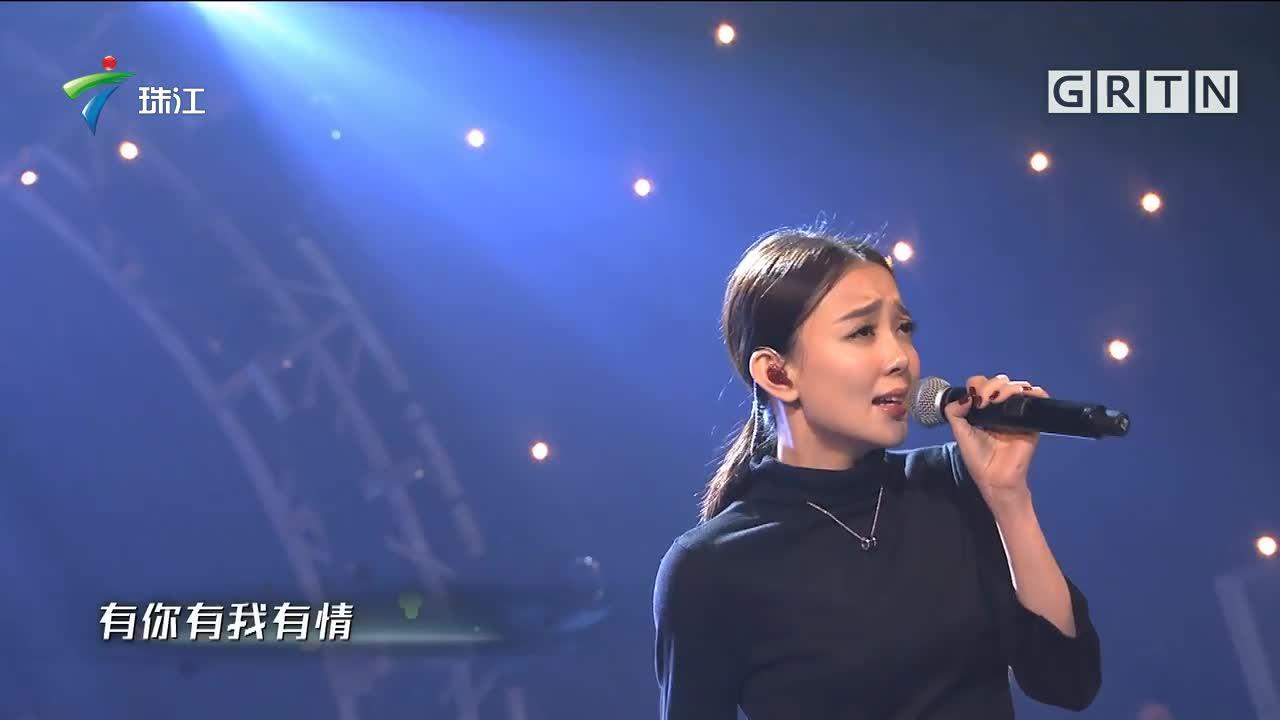 汪小敏忆唱二胡版《一起走过的日子》