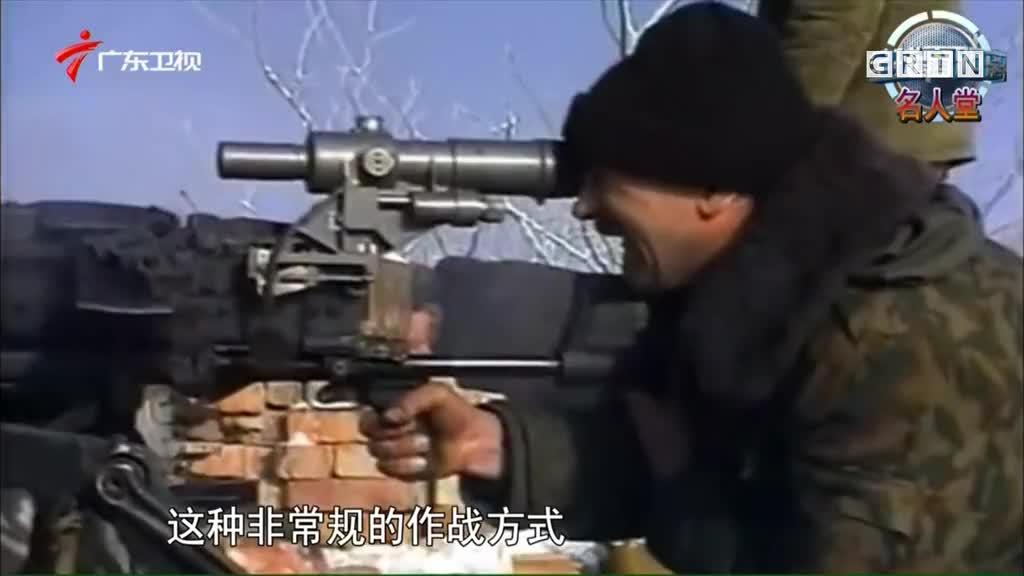 20151208《全球零距离》:普京将如何闯中东