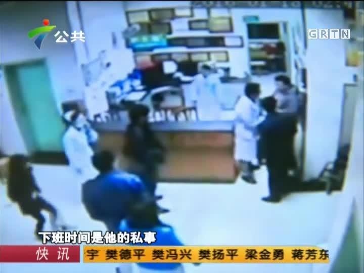 珠海:男子无理撒野  殴打医护人员?