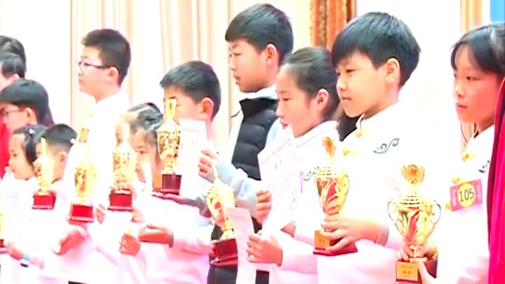 第五届全国少年儿童书法大赛总决赛圆满落幕