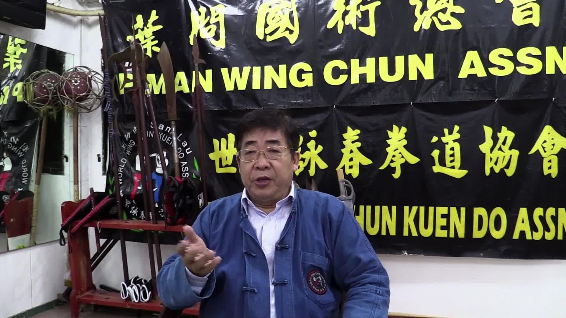 武林探秘Ⅱ刘功成咏春问答:咏春拳从一种演变成百种叶问系学员占90%以上是什么原因?有什么不同,是否为正宗呢?