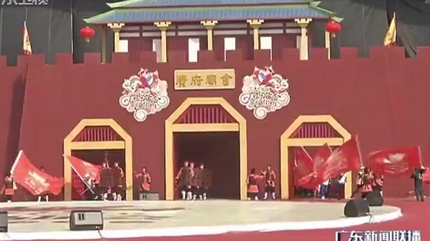 广府庙会民俗文化巡演热闹开演