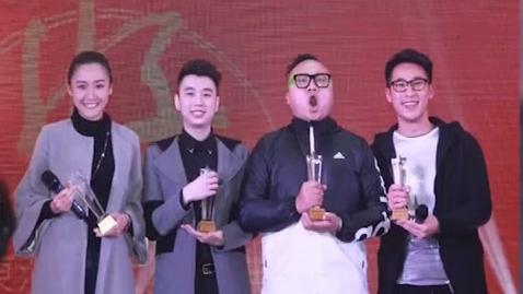 圈圈家族喜捧年度综艺大奖