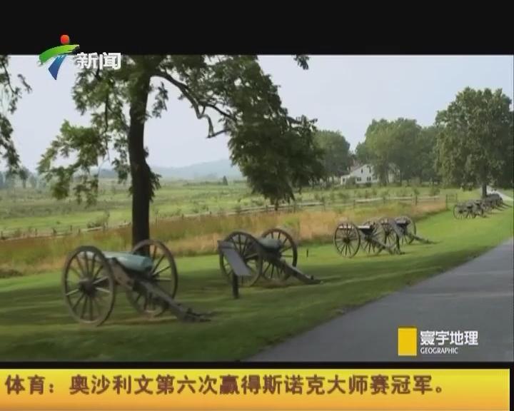 美军将领战争回忆录(下)