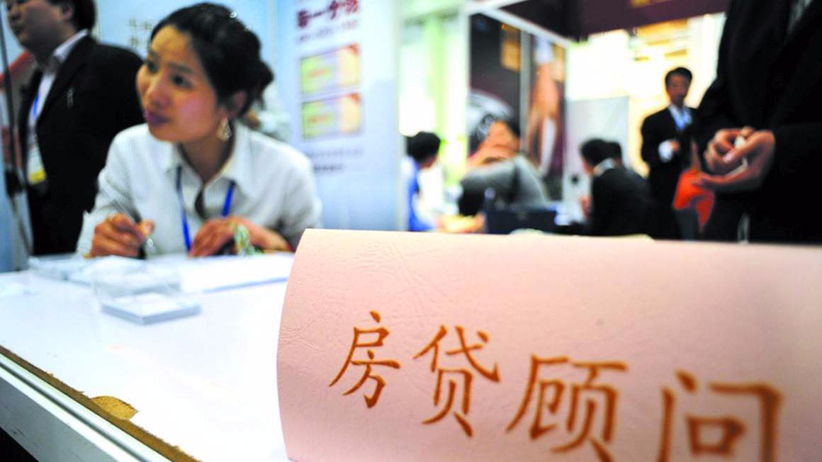 广州多银行下调首套房贷利率