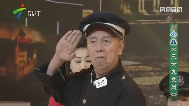 """爆笑再现!老中青""""三六九""""乌龙竞选"""