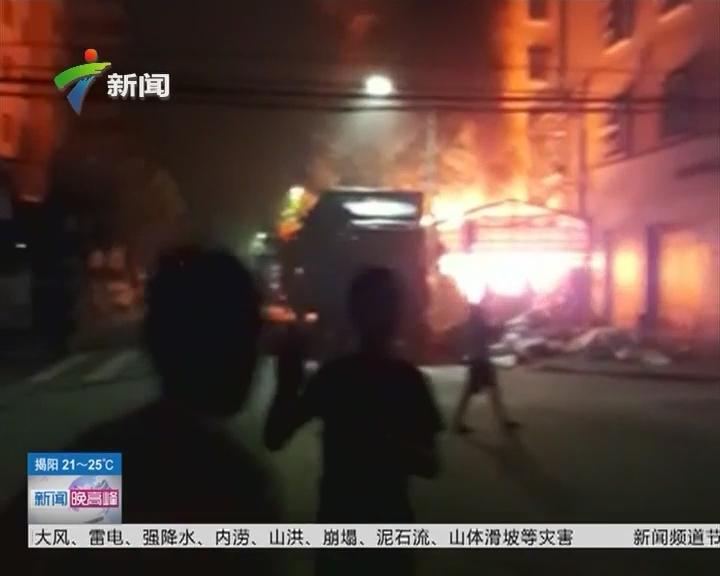 肇庆四会:开发区一商铺临时搭棚发生火灾