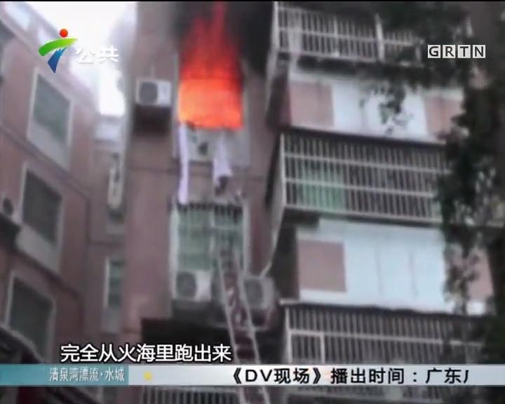 居民楼煤气爆燃 两名男子被困火场