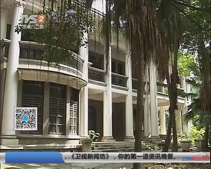 广州芳村:百年建筑遭丢空 市民自发来打扫