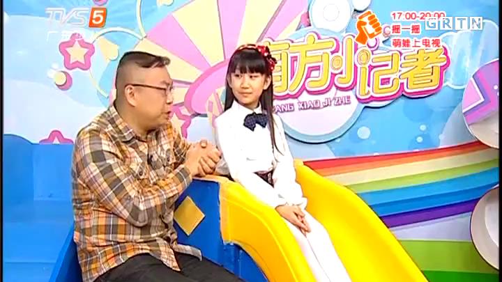 小学生化妆世锦赛视频引爆网络