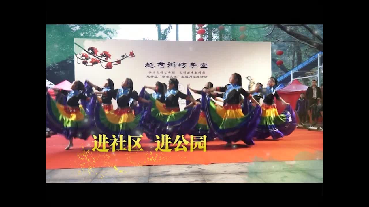 越秀街坊学堂5月13日走进中环广场