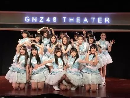 GNZ48广州出道首演