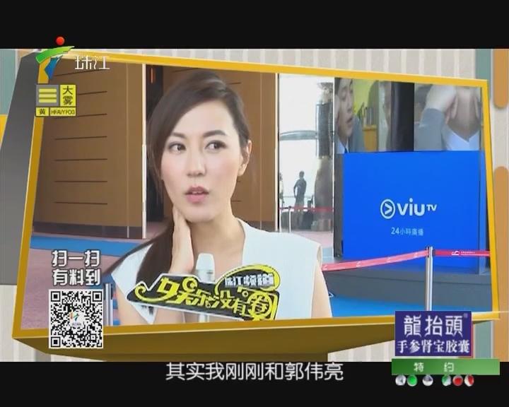 刘心悠参加香港新台的起播礼