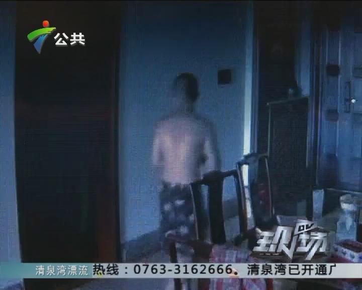 """入室后""""吃喝拉撒睡"""" 这个窃贼太奇葩"""