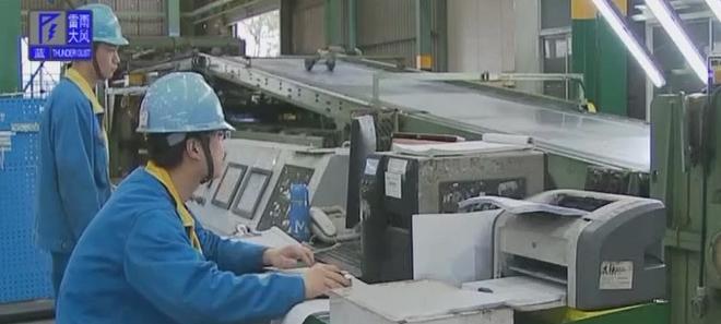 钢铁业出现回暖 能否投资