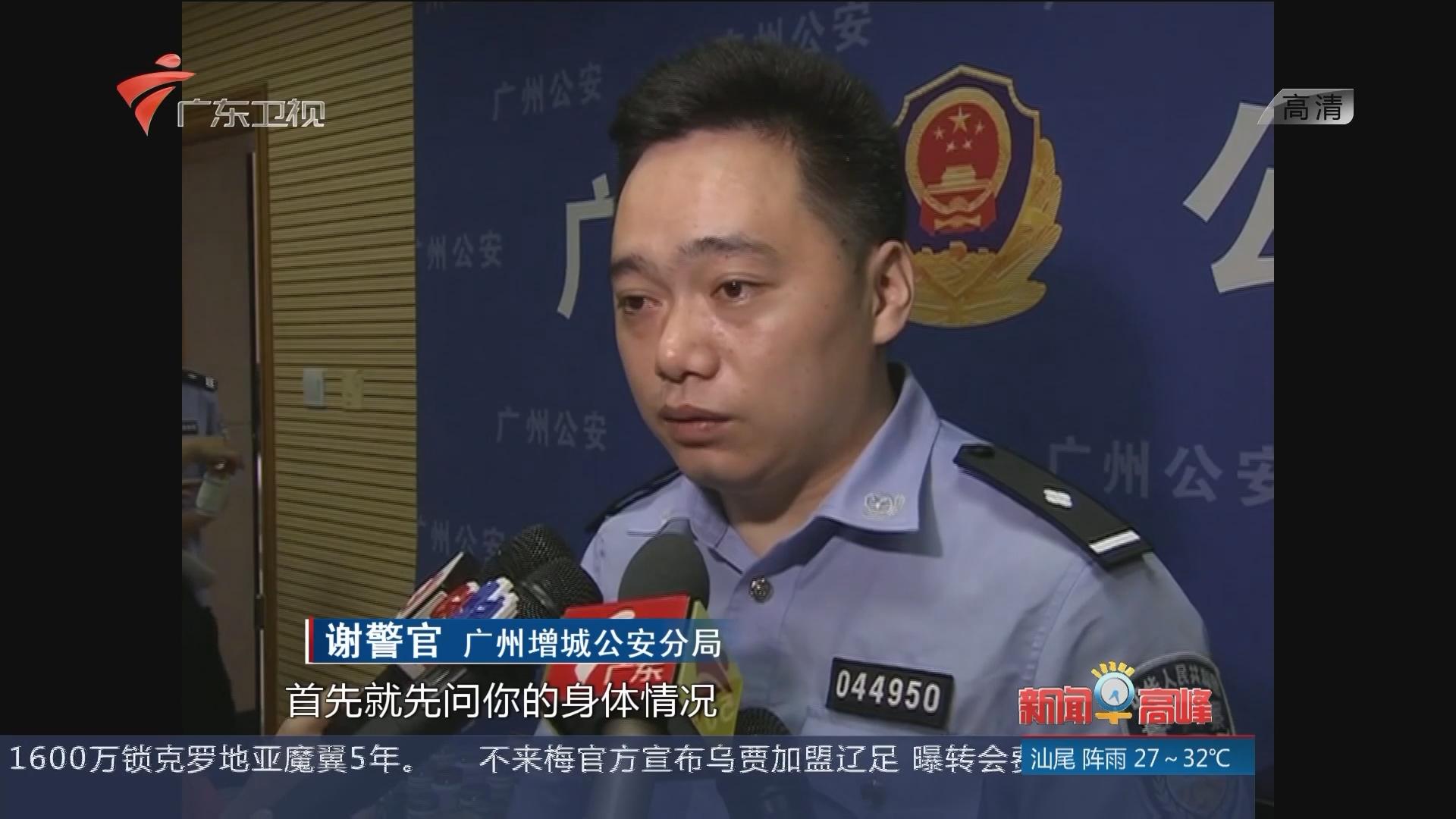 """微信现""""分红式""""传销 广州警方捣毁一网络诈骗团伙"""