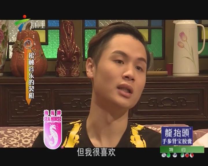 """康天庥含泪怀念""""老豆""""宗哥逝世10周年"""