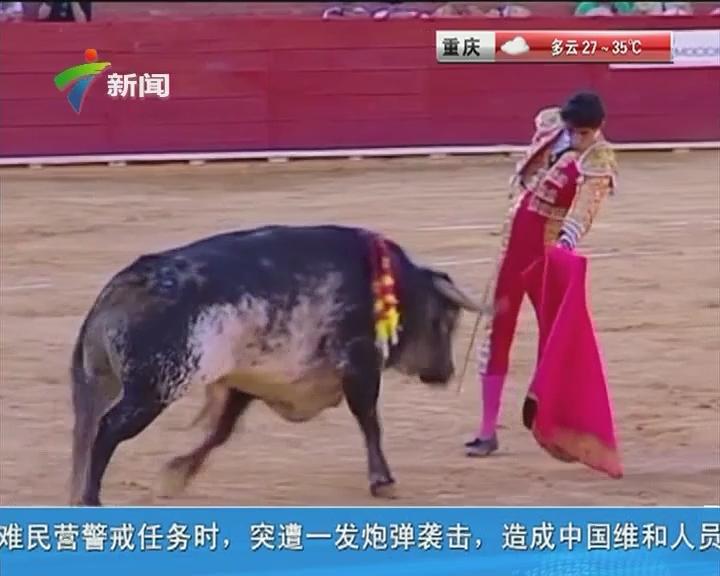 西班牙:惨剧!斗牛士电视直播中被刺身亡