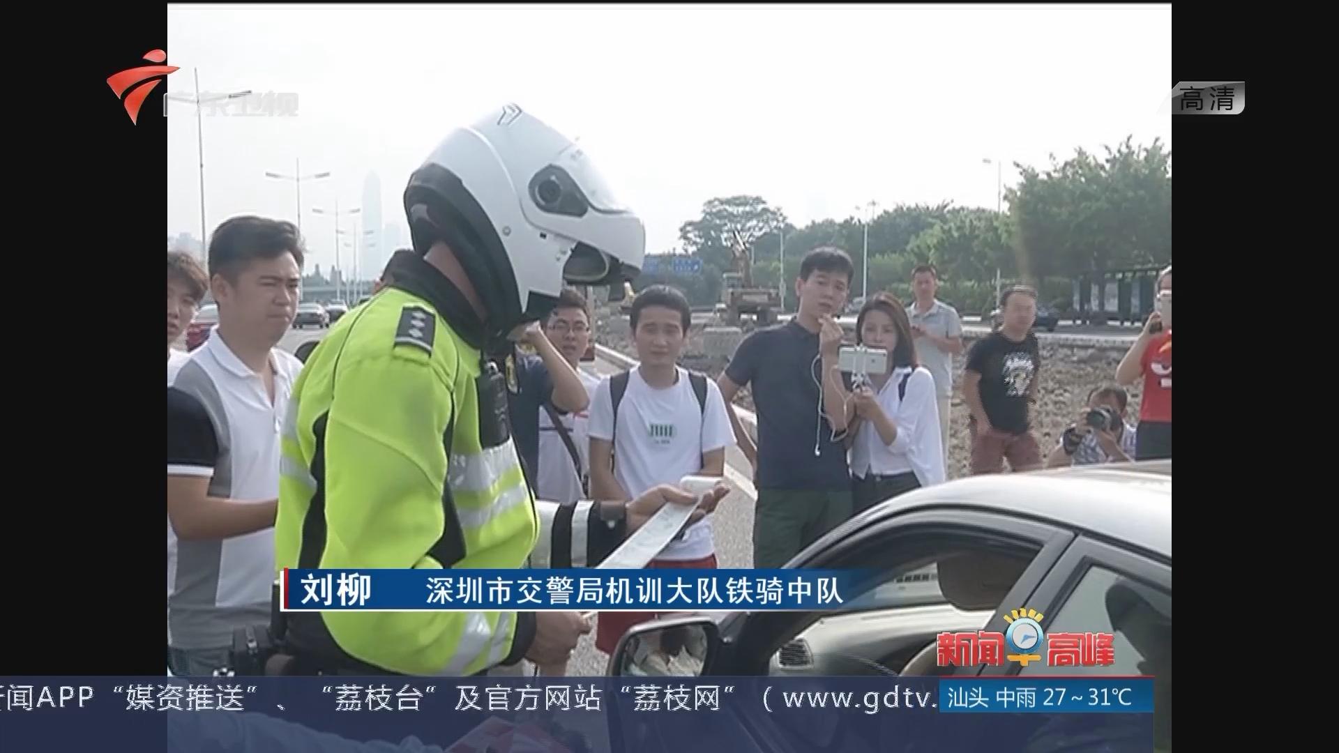 深圳:HOV车道开罚 首罚女司机当场发飙