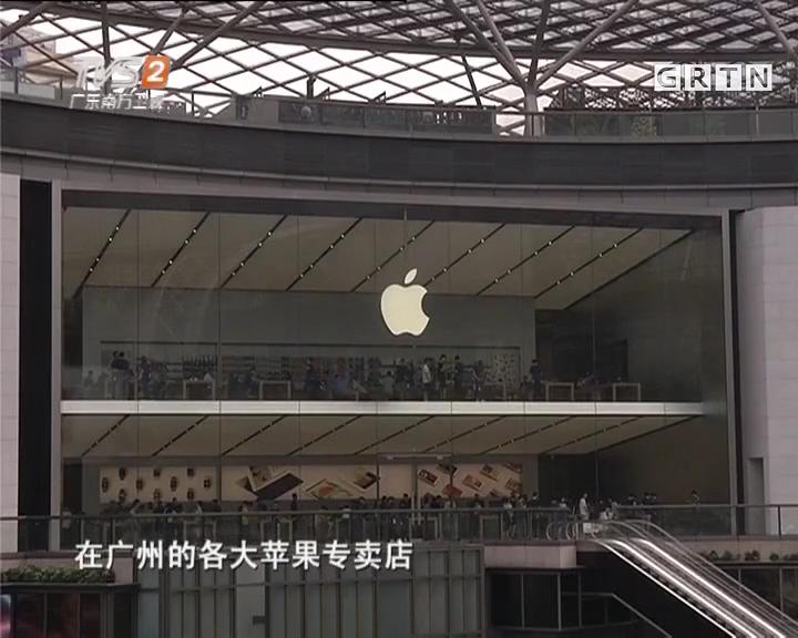 苹果引领的新一轮创新浪潮