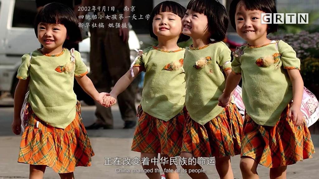 国家相册第二集《一个不能少》中文版