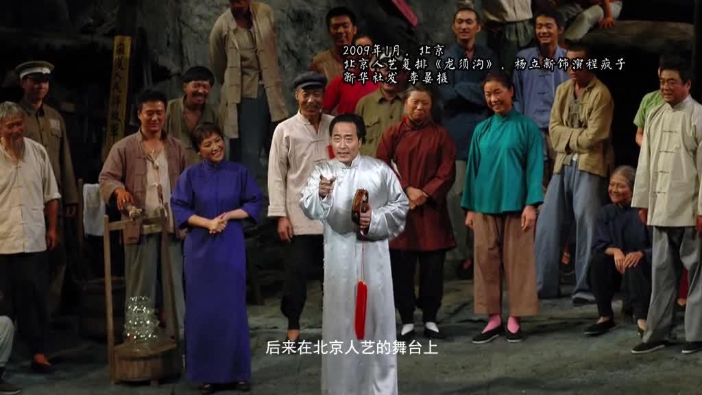国家相册第七集《对根的情意》中文版
